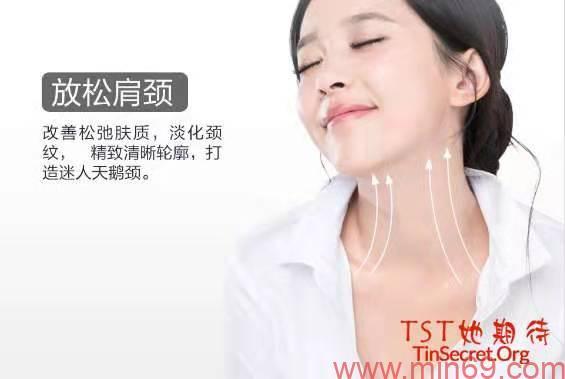tst护颈仪改善松驰肤质,淡化颈纹