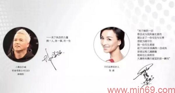 上海达尔威贸易有限公司和TST庭秘密的简介