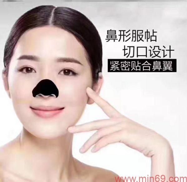 TST竹炭毛孔清洁鼻贴