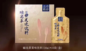 TST蛹虫草果味饮料