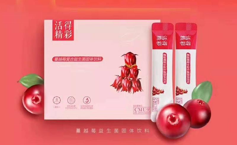 TST蔓越莓益生菌能帮你解决妇科炎症