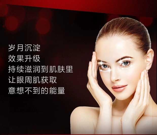 tst眼贴膜帮你解决眼部肌肤问题