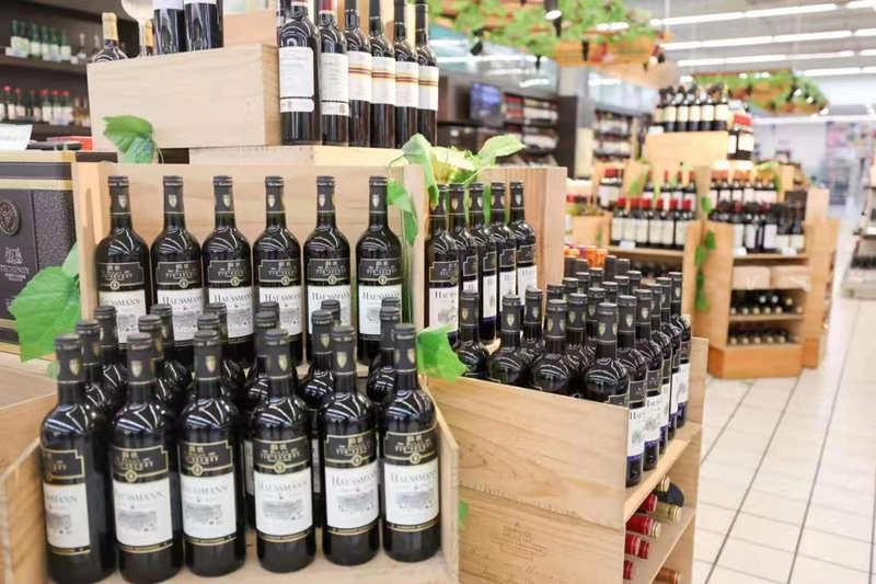 喝红酒的好处有哪些