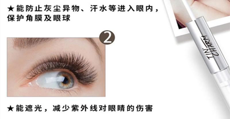 睫毛能防止灰尘异物、汗水等进入眼内,保护角膜及眼球