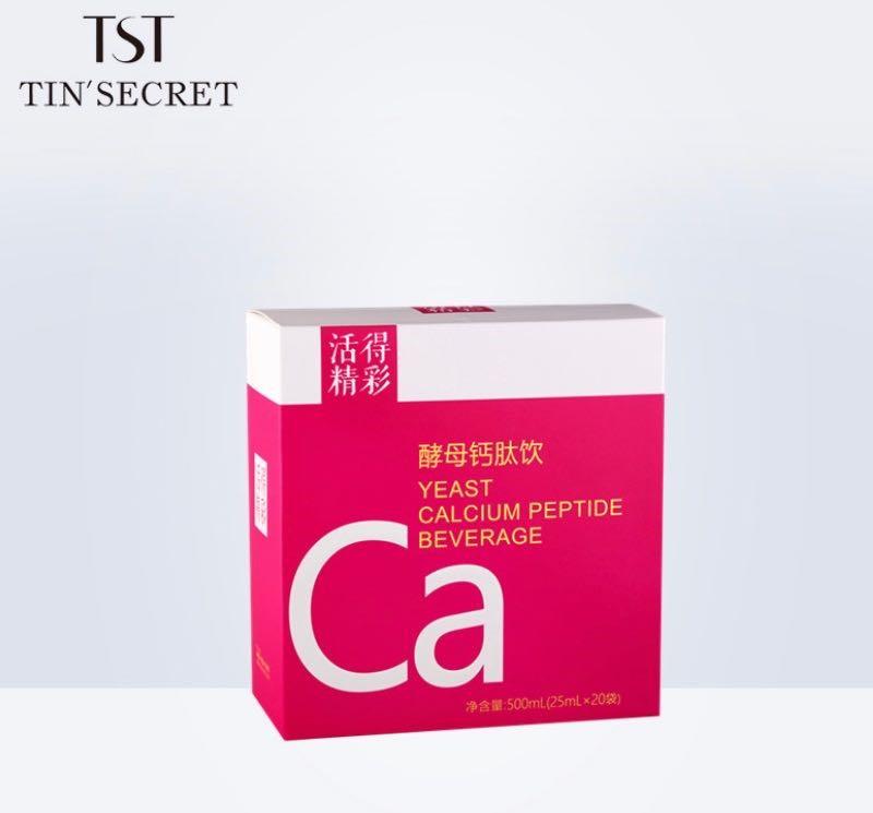 TST酵母钙肽饮
