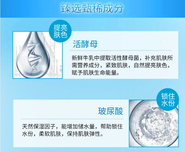 TST修护精华水