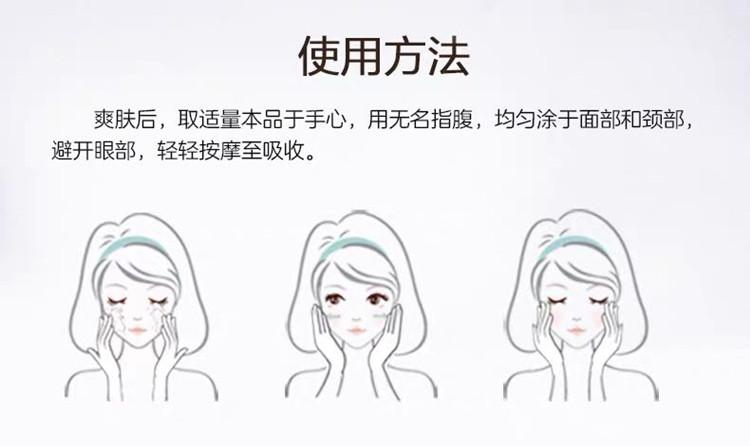 TST活色润颜修护乳