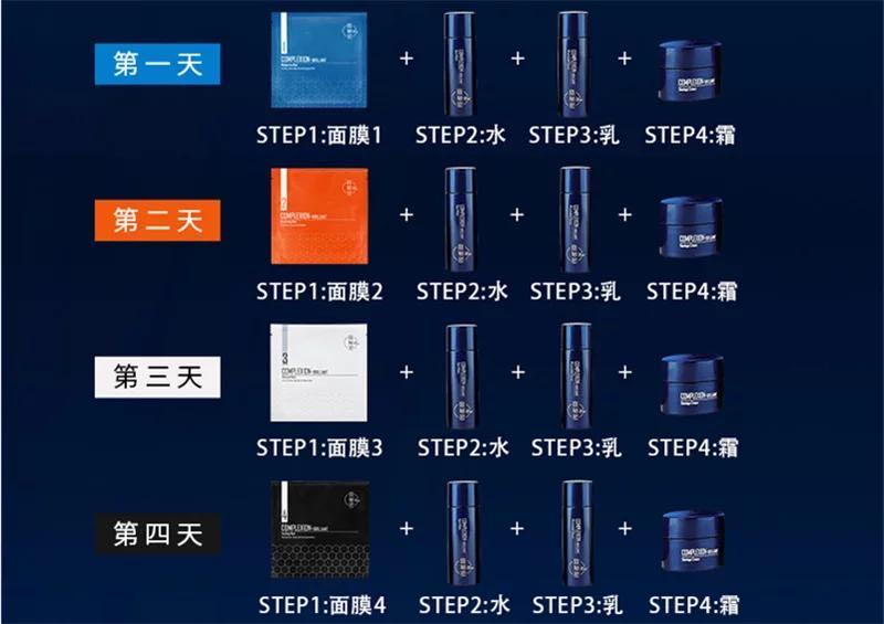 TST焕颜菁致套盒用法