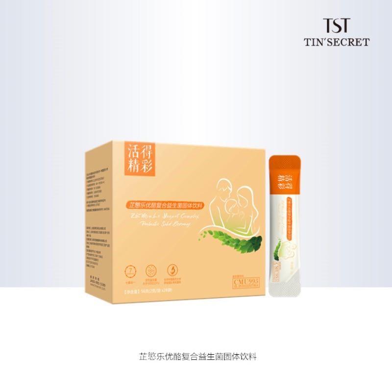 TST芷慜乐优酪复合益生菌固体饮料
