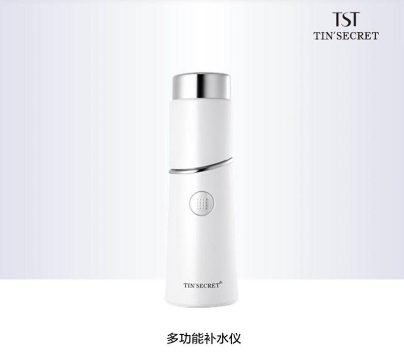 TST多功能补水仪
