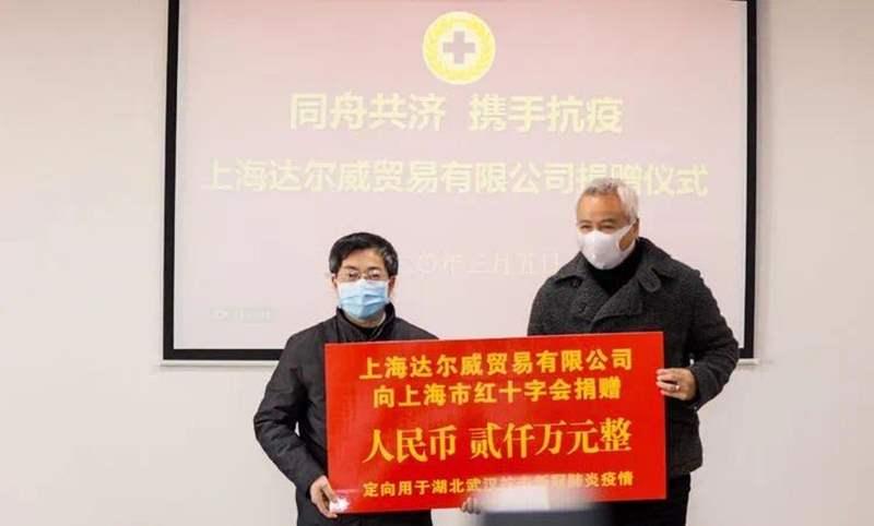 TST向武汉捐款2000万