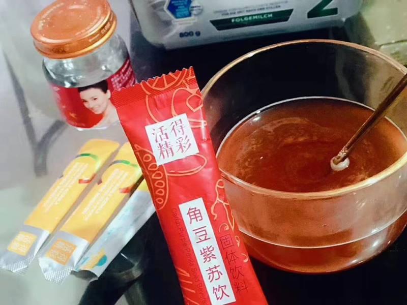 角豆紫苏饮