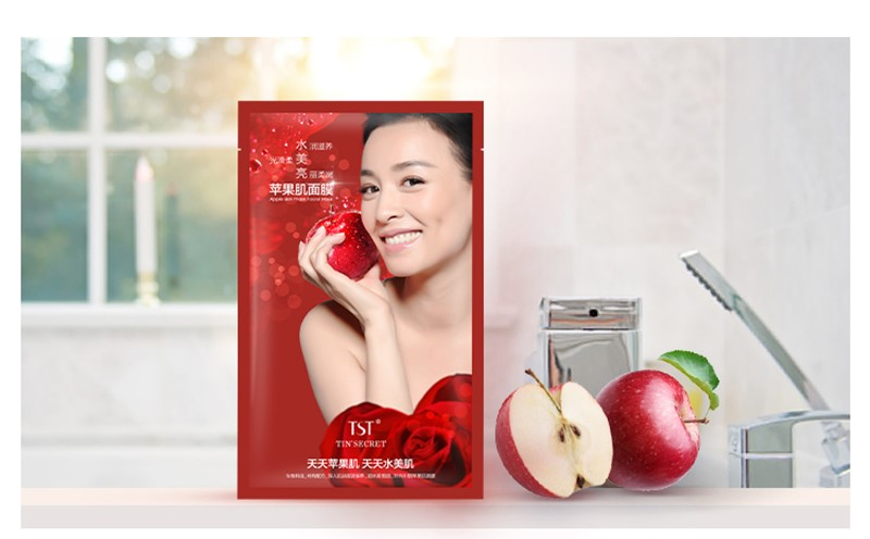 TST苹果肌面膜