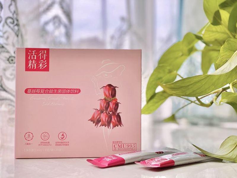 TST蔓越莓益生菌功效