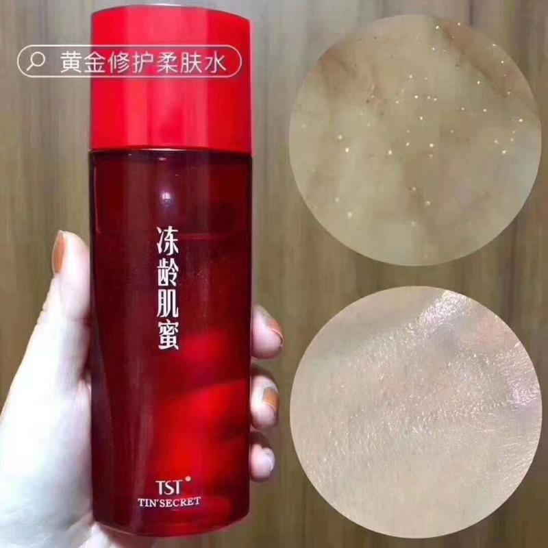 TST黄金系列柔肤水