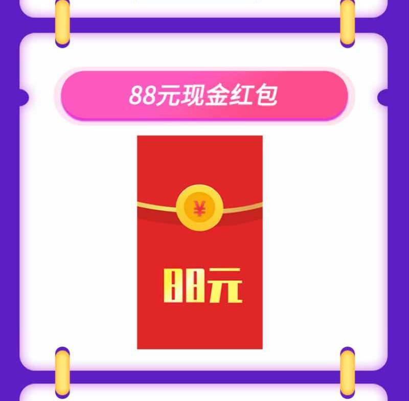 林瑞阳大哥9月5号腾讯直享直播首秀