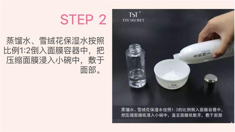 TST保湿水怎么做水膜