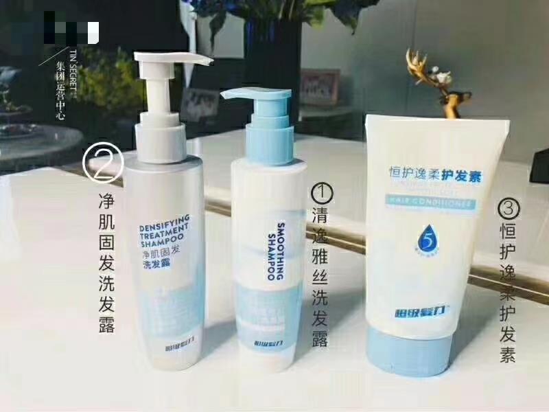 TST洗发水的功效