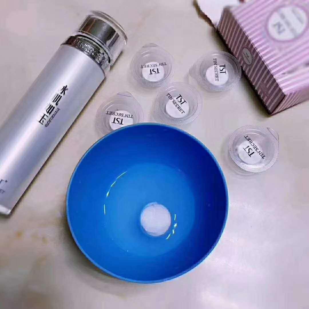 TST保湿水的妙用二:水疗