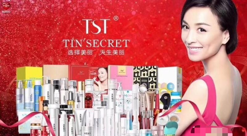 张庭微商品牌TST有哪些护肤品
