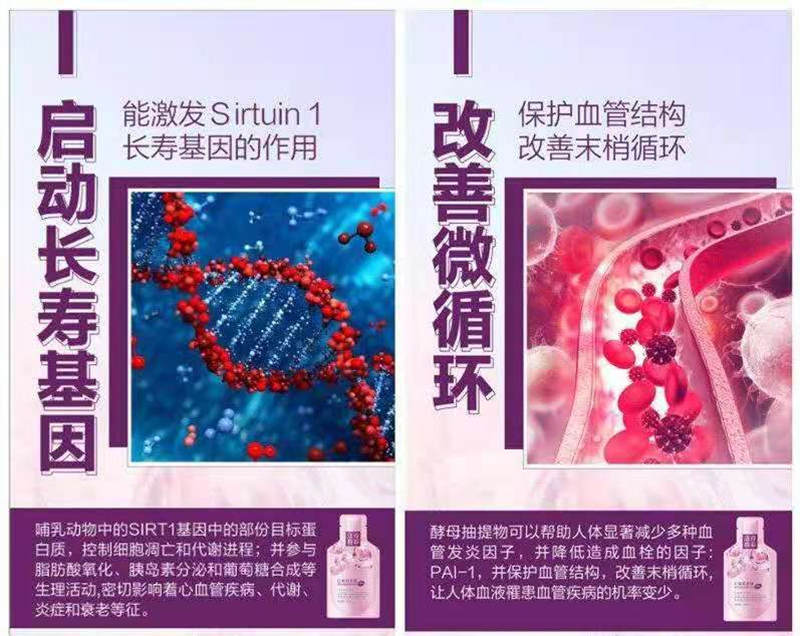 TST白藜芦醇