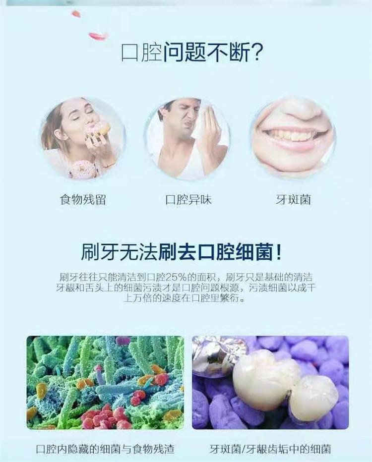 TST樱花酵素清新漱口水功效