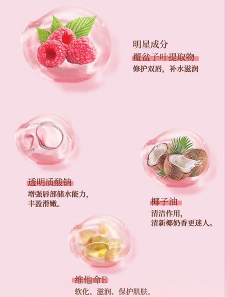 TST唇部护理三件套主要成分