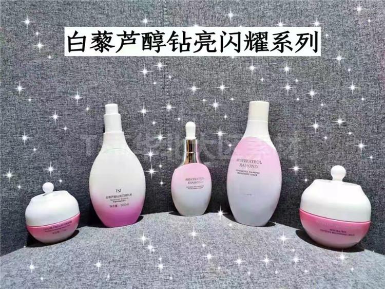 TST白藜芦醇系列护肤品