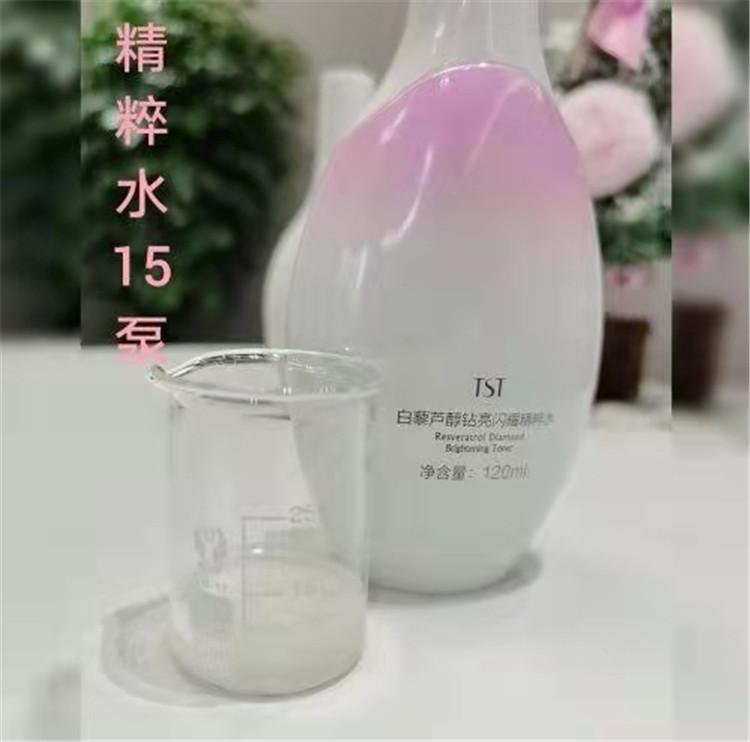 TST白藜芦醇钻石精粹膜