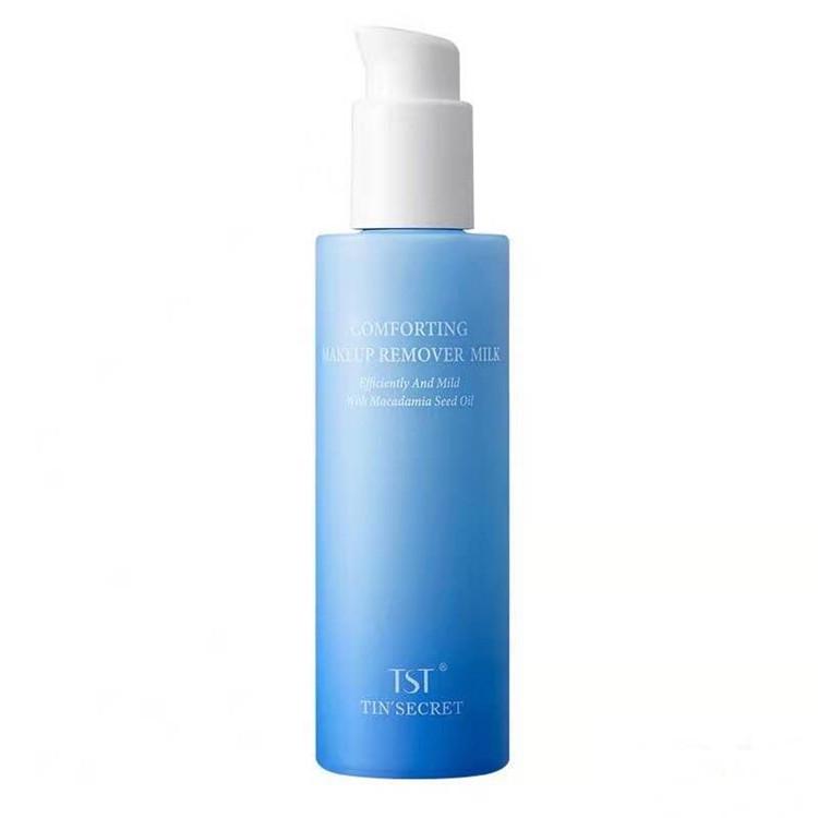 TST清滢柔肤卸妆乳