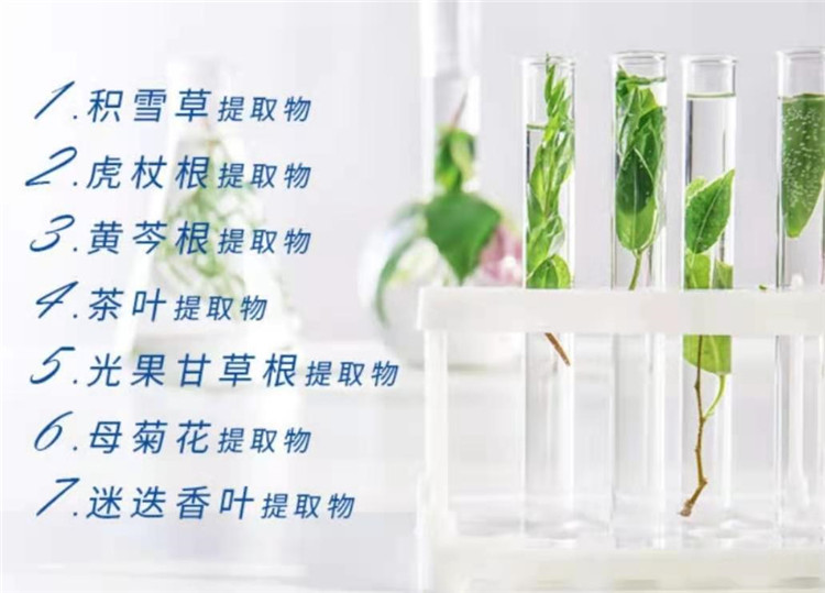 TST清滢柔肤卸妆乳成分