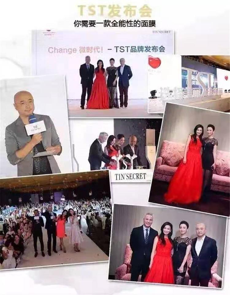 上海达尔威贸易有限公司