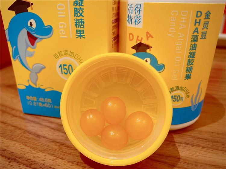 TST金灵豆DHA藻油凝胶糖果价格