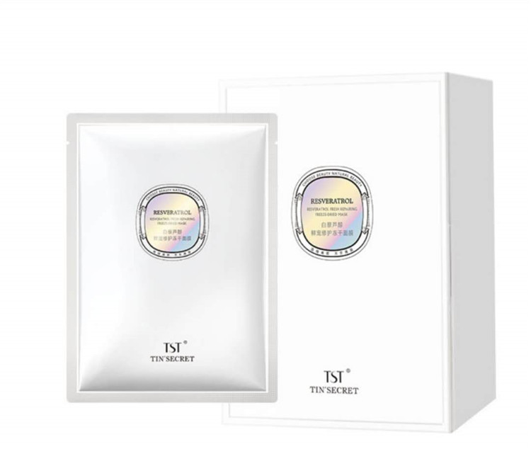 TST白藜芦醇冻干面膜价格