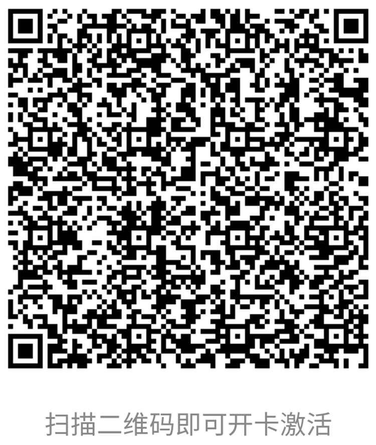 自助扫码注册TST庭秘密会员