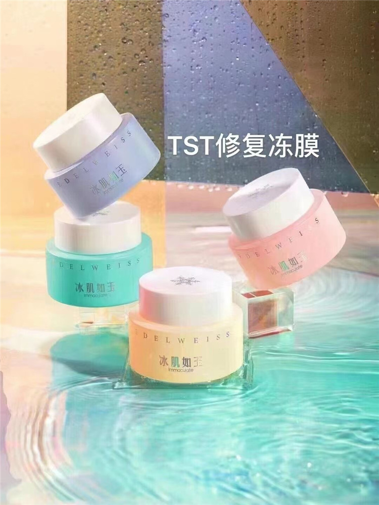 TST冻膜使用小妙招
