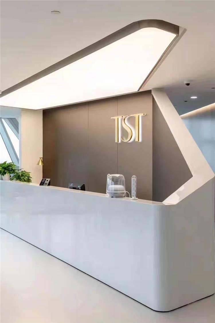 TST总部